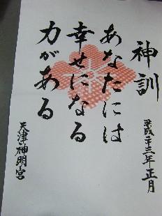 sinkun02