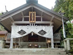 sinmeiguu0410
