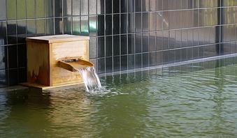 大浴場 城崎の湯 華海の湯